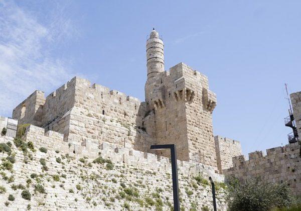 פעילויות ליום ירושלים