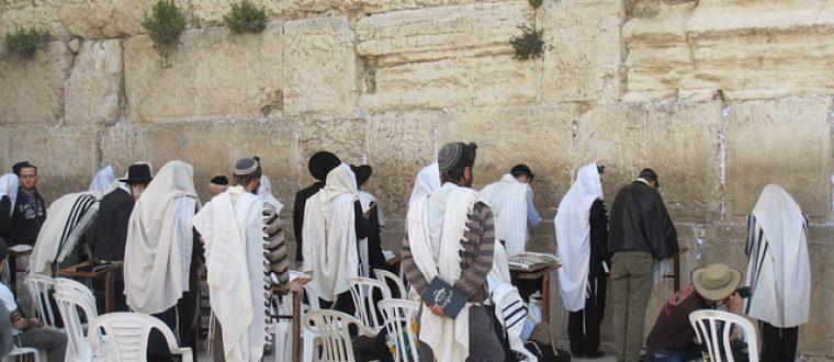 תכנון סיור סליחות בירושלים